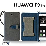 P9 lite ケース JMEIオリジナルカルネケース VESTA グレー HUAWEI ファーウェイ simフリー 携帯 p9 ライト スマホ カバー スマホケース 手帳型 ショルダー スリム スマートフォン