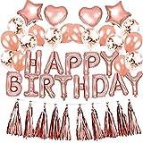 ligangam 誕生日 飾り付け バルーン セット 豪華48点 バースデー飾り デコレーション きらきら 風船 ローズゴールド パーティー装飾