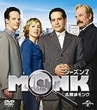 名探偵モンク シーズン 7 バリューパック [DVD]