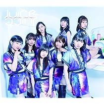 Juice=Juice#2 -! Una mas! -【通常盤】