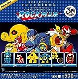 nanoblock カプセルコレクションキャラクター ロックマンvol.1 全6種セット ガチャガチャ