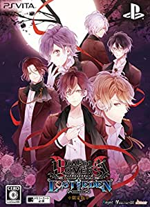 DIABOLIK LOVERS LOST EDEN 限定版 - PS Vita