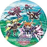 魔法少女リリカルなのは Detonation Blu-ray Disc<超特装版>