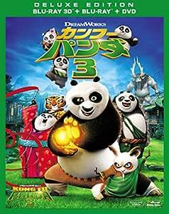 カンフー・パンダ3 3枚組3D・2Dブルーレイ&DVD(初回生産限定) [Blu-ray]