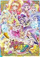 [Amazon.co.jp限定]魔法つかいプリキュア! Blu-ray vol.4(B2サイズ布ポスター付)
