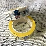 ゆず TOWA ゆずカプセル マスキングテープ 二個セット 白&黄色