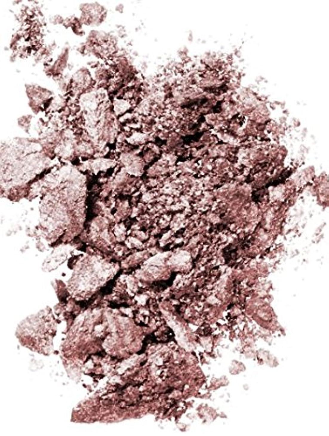 花束うねる膨らませるコスメデコルテ アイグロウジェム PK883