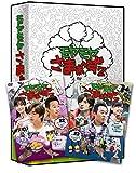 モヤモヤさまぁ~ず2 DVD-BOX(VOL.22、VOL.23)[DVD]
