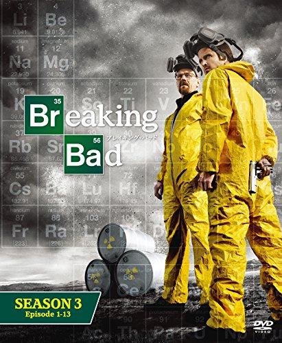 ソフトシェル ブレイキング・バッド シーズン3 BOX(6枚組) [DVD]