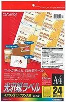 コクヨ インクジェット用 ラベルシール 光沢 24面 10枚 KJ-G2114N