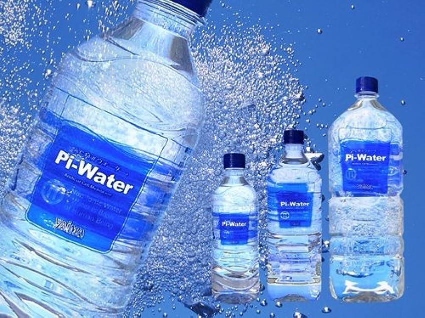 最初に着服苦しむPi‐Water(エイシーエムパイウォーター