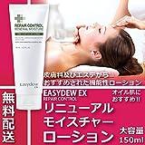 EASYDEW EX リニューアル モイスチャー 150ml EX-RENEWAL MOISTURE 韓国人気コスメ イージーデュー
