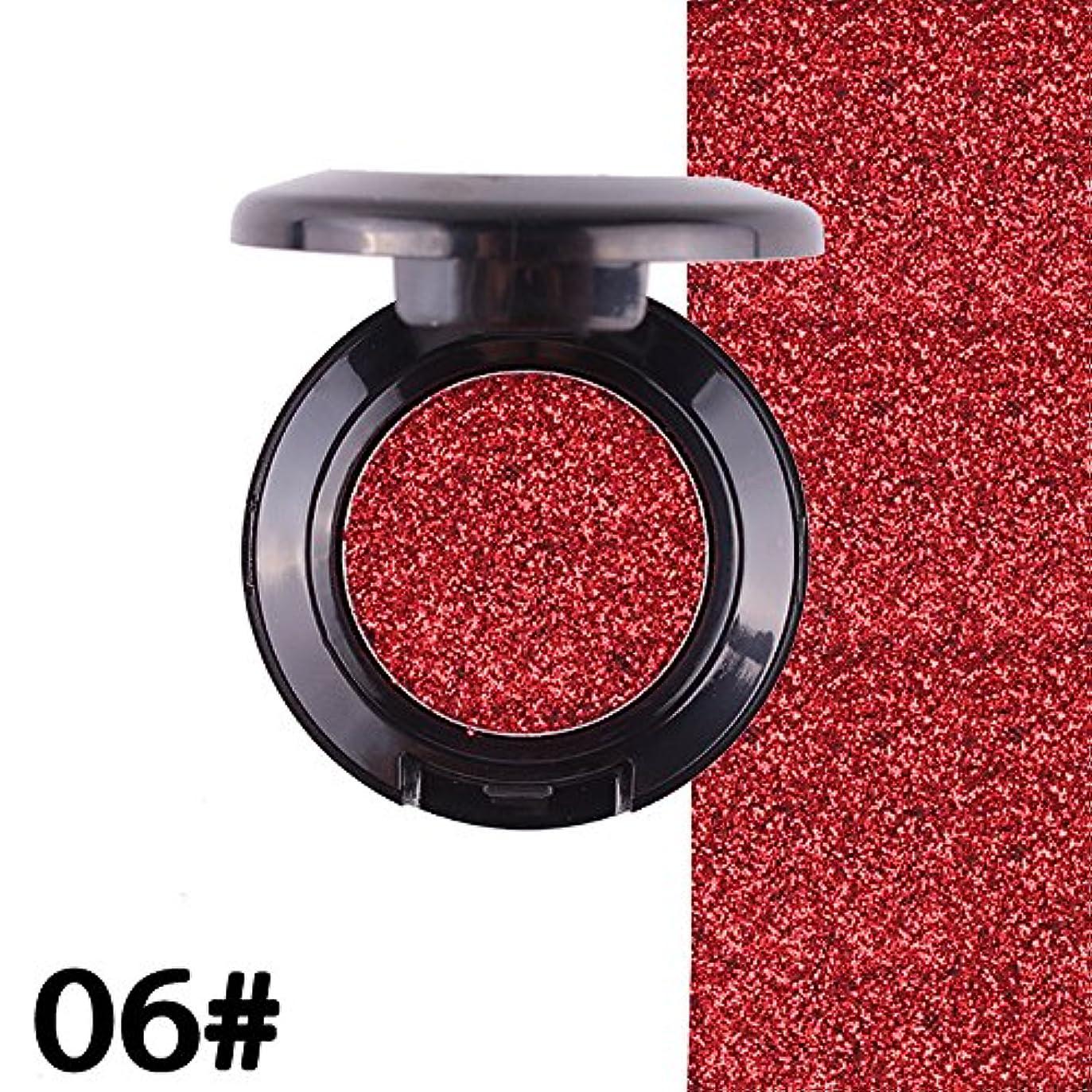 親愛なホバー前件アイシャドー YOKINO アイシャドウ 単色 金属質感 防水 簡単に色付け にじまない ナチュラル アイメイク (6#)