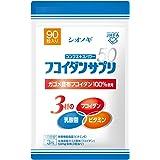 フコイダン サプリ 50<90粒入り(1日の目安:3粒)>