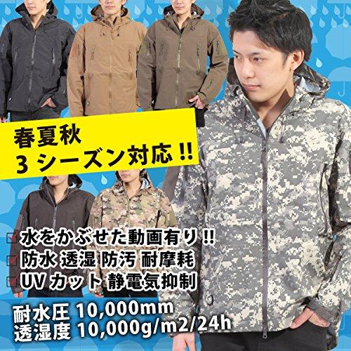 ウミネコ Umineko ウミネコ Umineko モザイク迷彩 L レインジャケット メンズ 耐水圧10000mm 透湿度10000g 防寒
