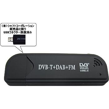 RTL-SDR TV28Tv2DVB-Tチューナー単品ブラック[RTL2832U+R820T2][DVB-T+DAB+FM][広帯域受信用] 【バルク品】