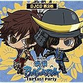 DJCD 劇場版「戦国BASARA」-The Last Party-第2巻
