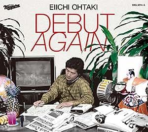DEBUT AGAIN(初回生産限定盤)