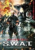スティーヴ・オースティン S.W.A.T.[DVD]