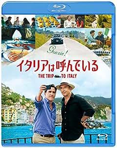 イタリアは呼んでいる [Blu-ray]