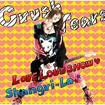 LOVE LOVE SHOW