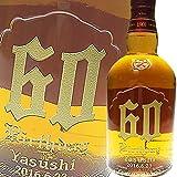 名入れ プレゼント 男性 世界に一つの ウイスキー シーバス・リーガル 12年 誕生日 プレゼント 結婚祝い 還暦祝い