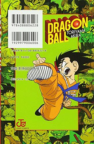 ドラゴンボール フルカラー ピッコロ大魔王編 2 (ジャンプコミックス)