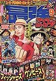 最強ジャンプ 2019年 9/5 号 [雑誌]: 週刊少年ジャンプ 増刊