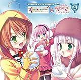ラジオCD「ミルキィホームズ・アワー&フェザーズタイム」vol.4