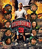 HITOSHI MATSUMOTO Presents ドキュメンタル シーズン3[YRXN-90132][Blu-ray/ブルーレイ] 製品画像