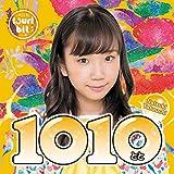 1010~とと~(竹内夏紀Ver.)(初回生産限定盤)