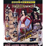 ガシャポン From TV animation ONE PIECE ワンピース 王下七武海マスコット 全7種セット