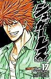 シュガーレス volume.17 (少年チャンピオン・コミックス)