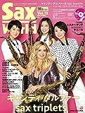 サックス・ワールド Vol.12(CD付) (シンコー・ミュージックMOOK) 画像