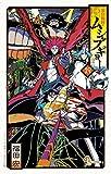 常住戦陣!!ムシブギョー 19 (少年サンデーコミックス)