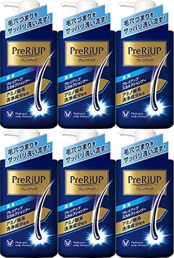 【6個セット】薬用プレリアップ スカルプシャンプー 400ml
