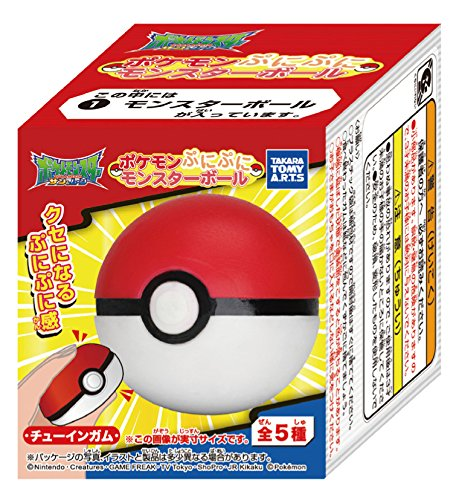 ポケットモンスター ポケモンぷにぷにモンスターボール 10個入りBOX (食玩)