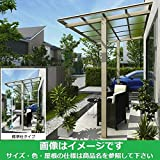 YKK 独立テラス屋根(600N/m2) エフルージュグラン ZERO 2間×5尺 標準柱(H2600) T字構造タイプ 熱線遮断ポリカ 帯・木目カラー ステン/ハニーチェリー