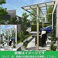 YKK 独立テラス屋根(600N/m2) エフルージュグラン ZERO 3.5間×4尺 標準柱(H2600) T字構造タイプ ポリカ屋根 アルミカラー ブラウン