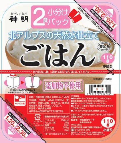ウーケ ふんわりごはん 小分けごはん 国産米100% (110g×2食)×24個