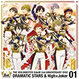 アイドルマスター SideM THE IDOLM@STER SideM 2nd ANNIVERSARY DISC 01/DRAMATIC STARS & High×Joker
