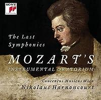 Mozart: Symphonies Nos. 39, 40 & 41 by Mozart (2014-09-02)