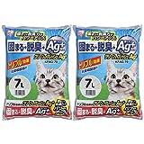 アイリスオーヤマ クリーン&フレッシュ Ag+ 猫砂 7L×2袋 KFAG-70