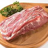 代々木フードマート 豚肩ロース ブロック チリ産 業務用 2kg超