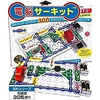 電脳サーキット300 【国内正規代理店】日本語実験ガイド付き 電気や電子回路の仕組みが学べるおもちゃ Elenco SC-300