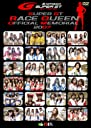 SUPER GT RACE QUEEN OFFICIAL MEMORIAL 2007 DVD