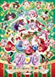 プリパラ クリスマス☆ドリームライブ2016 *DVD通常版