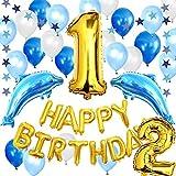 誕生日飾り付け イルカバルーン 男の子 ゴールドHappy birthdayバルーン ガーランド ラテックスバルーン 100日お祝い 1歳 2歳 12歳誕生日パーティー飾り 部屋装飾