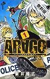 ARAGO(1)【期間限定 無料お試し版】 (少年サンデーコミックス)
