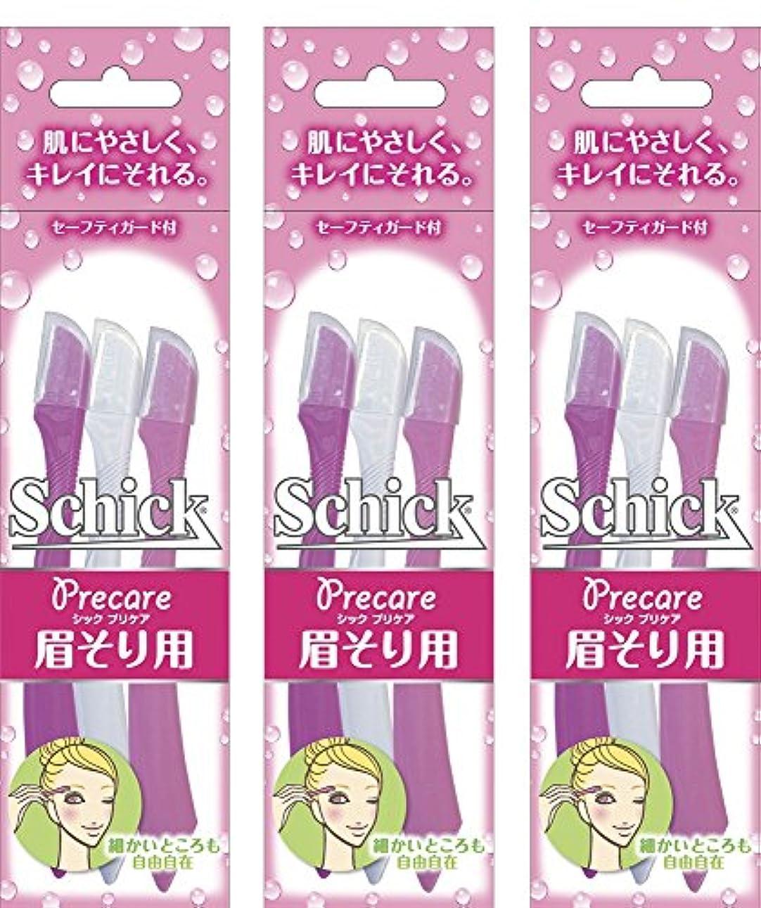 バラ色生むシュリンクシック Schick Lディスポ 使い捨て 眉そり用 (3本入)×3個 セーフィガード付 女性 カミソリ フェイス
